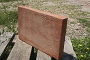 Brique moulée 42x28x5 cm rouge orangé